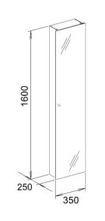 keuco royal 30 spiegelschrank 350 x 1600 x 250 mm silber gebeizt eloxiert 05611171000. Black Bedroom Furniture Sets. Home Design Ideas