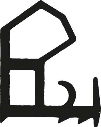 Werkstatt 2017 Symbol Lag519872
