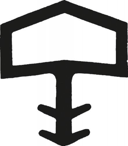 Werkstatt 2017 Symbol Lag519908
